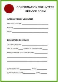 12 Best Community Service Certificate Of Completion Images On