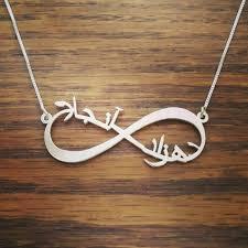 large arabic name necklace arabic