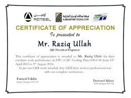Performance Certificate Sample Certificate Format Samples