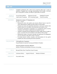 Resume Sample For Accounting Assistant Lovely Sample Of Accounting Assistant Resume Ideas Entry Level 10