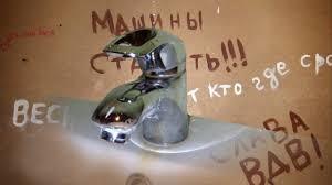 Как заменить <b>смеситель</b> на <b>раковине</b> / How to replace the faucet ...