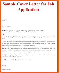 Job Offer Advertisement Template Bellaroo Co