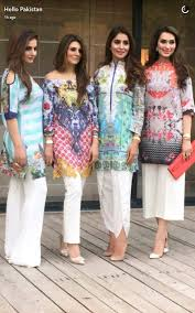 Pakistani Designer Pants Fashion Pakistan Just For The Pants Fashion Clothes For