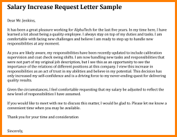 demand letter for salary increase sample salary increment request letter41 resize5972c458