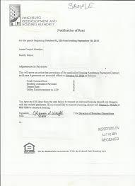 Zoning Inspector Cover Letter Sarahepps Com