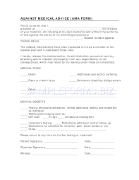 Preview Pdf Against Medical Advice Ama Form 1