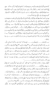 urdu adab main aik mian hoon an interestin urdu essay by patras  main aik mian hoon an interestin urdu essay by patras bukhari