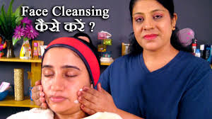 face clean up beauty tips in hindi फ स क ल न करन क ट प स beauty tips in hindi by sonia goyal 65 you