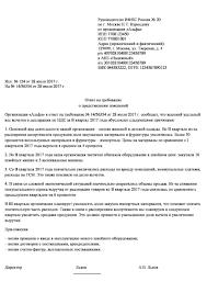 доля вычета по НДС в году в Москве и других регионах Безопасная доля вычета по НДС в 2017 году в Москве и других регионах