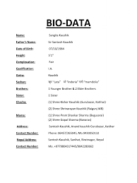 It Resume Format Download In Word Image Result For Marriage Biodata Format Download Word Format Doc