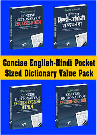 Concise English Hindi Pocket Sized Dictionary Value Pack Precise