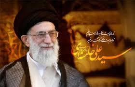 اما مطلق سید علی حسینی خامنه ای س