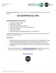 mona geoinformatics institute linkedin gis technician job opportunity 1 jpg