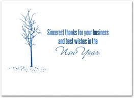 Buisness Greeting Cards Business Christmas Cards Business Greeting Cards