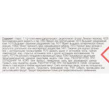 Ампула химическая <b>забивная</b> Tytan универсальная <b>12 мм</b> ...