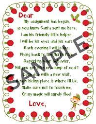SAMPLE IMAGE elf on the shelf printable wel e note boy