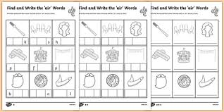 Kindergartners, teachers, and parents who homeschool their kids can print, download, or use the free. Air Words Differentiated Worksheet Phonemes Air Worksheet