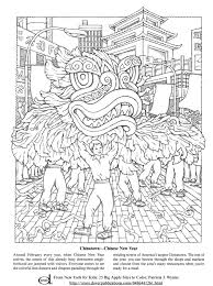 Small Picture Celebrate Chinese New Year with 6 Cool Coloring Pages