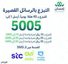 جريدة الرياض   «إحسان» تصنع أثراً مستداماً للحالات الأشد احتياجاً