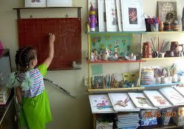 Художественное творчество в доу курсовая закачать Название художественное творчество в доу курсовая