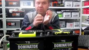 Как правильно выбрать аккумулятор. Гибридные аккумуляторы ...