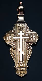 antique russian old believers gold cross pendant