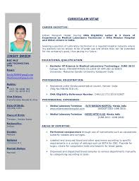 Medical Lab Technician Resume Amazing JINSHY CVBSC MEDICAL LABORATORY TECHNICIAN