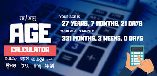 Date Of Birth Age Chart Best Age Calculator Calculate Your Age Online Free