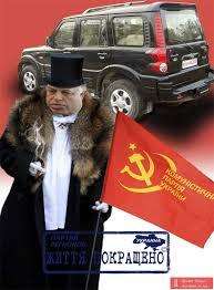 Великобритания заморозила активы на сумму в 23 миллиона долларов из-за коррупции в Украине - Цензор.НЕТ 8651