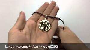 славянские обереги для женщин и их значение символы тату