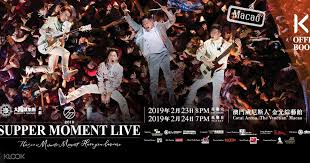 Supper Moment Live In Macao 2019 At The Cotai Arena The