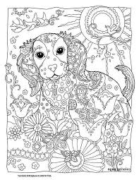 Jungle Coloring Pages Elegant 26 Beautiful Turn Into Coloring Pages