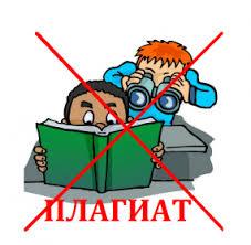 Диссертации Вижевитовой Шрейдера и Кирничного хотят легализовать  Диссертации Вижевитовой Шрейдера и Кирничного хотят легализовать
