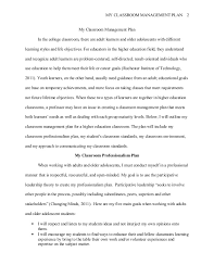 my classroom essay 168 words essay for kids on my classroom preservearticles com