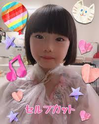 女の子髪型 Instagram Posts Photos And Videos Instazucom