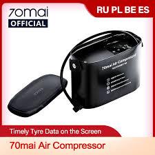<b>70mai Car Air</b> Compressor 12V Electric Car Air Pump Car Tire ...