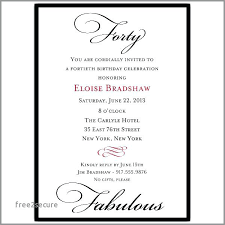 cordially invited template open wedding invitation wording lindawallace co