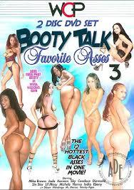 Booty talk favorite asses 3