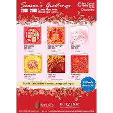 Wish friends and family wealth and good fortune with these 8 chinese new year greetings. Chinese New Year Cards Shopee Singapore