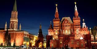 Красная площадь информация и фото где находится Красная площадь Вид на Исторический музей Москва