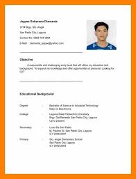 4+ resume sample for hrm ojt