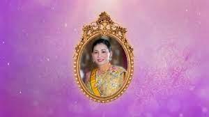 3 มิถุนายน 2564 วันคล้ายวันพระราชสมภพ สมเด็จพระนางเจ้าสุทิดา  พัชรสุธาพิมลลักษณ พระบรมราชินี - YouTube