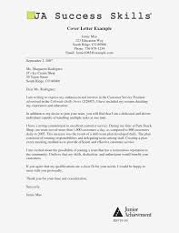 How To Write A General Cover Letter For Multiple Jobs General Job Cover Letter Sample Resume And Cover Letter