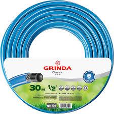 <b>Шланг GRINDA</b> CLASSIC поливочный, 25 атм., армированный, 3 ...