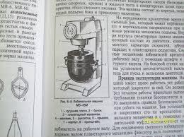 дипломные работы по кулинарии ВКонтакте Основной альбом