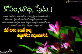 Hd Exclusive Telugu Life Quotes Images Free Download Love Quotes