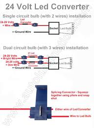 24 volt led bulb converter installation diagram