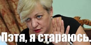 Пришло время, когда надо думать о смене руководства НБУ, - Лещенко - Цензор.НЕТ 9995