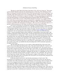 reflection essay of the blog