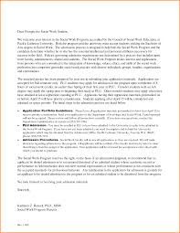 personal college essay personal essay for college college graduate school admissions essay personal statement
